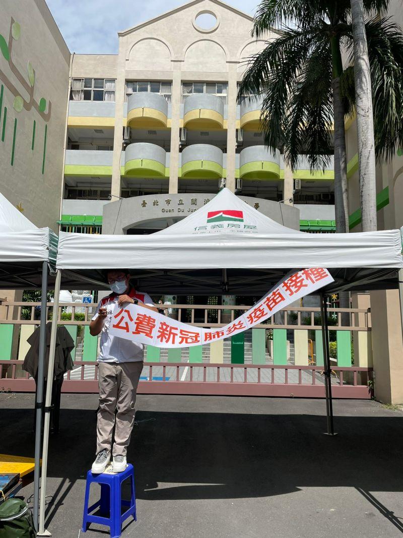 ▲信義房屋贊助關渡醫院疫苗施打所需的帳篷。(圖/NOWnews資料照片)
