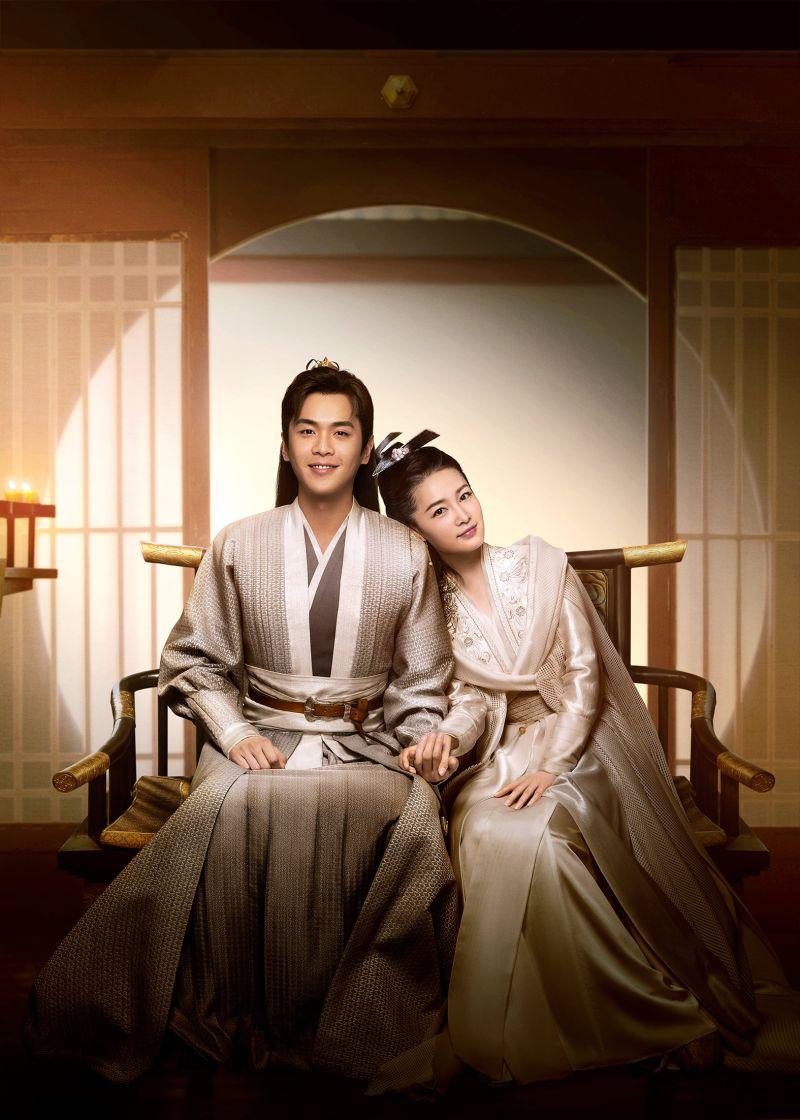 ▲《慶餘年》張若昀(左)專情於李沁。(圖/中天娛樂台提供)