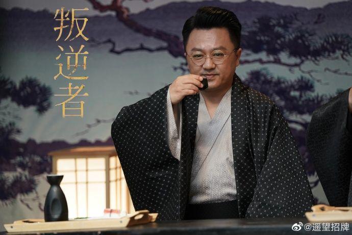 ▲薛亦倫因為在《叛逆者》出演日本人,意外上了微博熱搜。(圖/翻攝遙望招牌微博)
