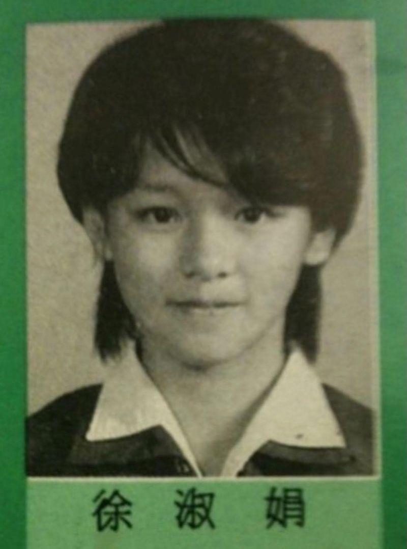 ▲徐若瑄曬出自己小學的照片。(圖/徐若瑄臉書)
