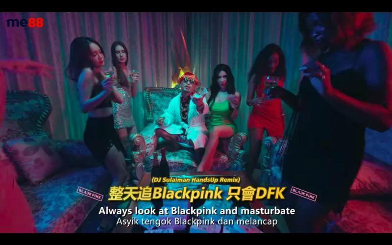 ▲黃明志的MV歌詞引起BLACKPINK粉絲不滿。(圖/翻攝YouTube)