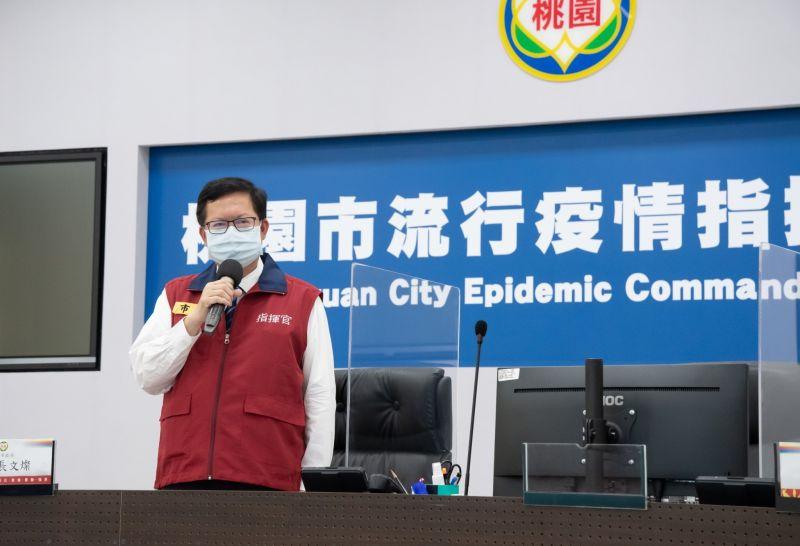 桃市5位長者接種疫苗猝死 鄭文燦:每位發放10萬慰問金