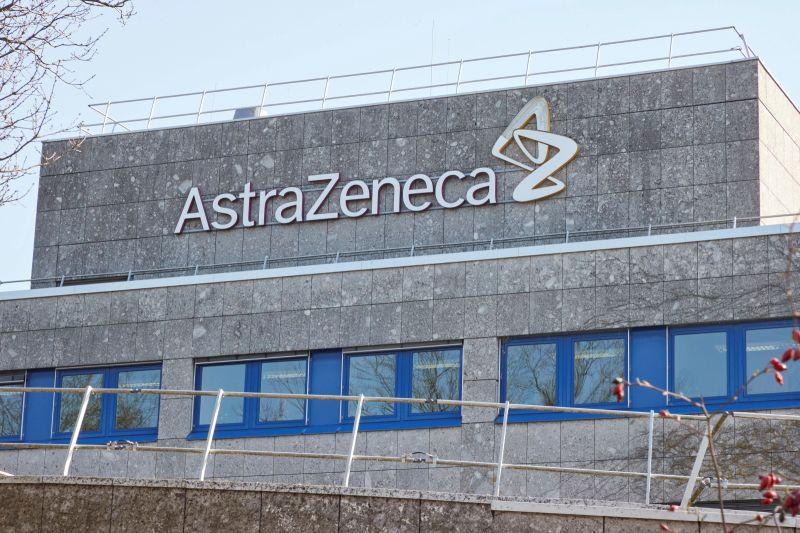 歐盟告AZ結果出爐!疫苗雖須如期交貨 但劑量大減