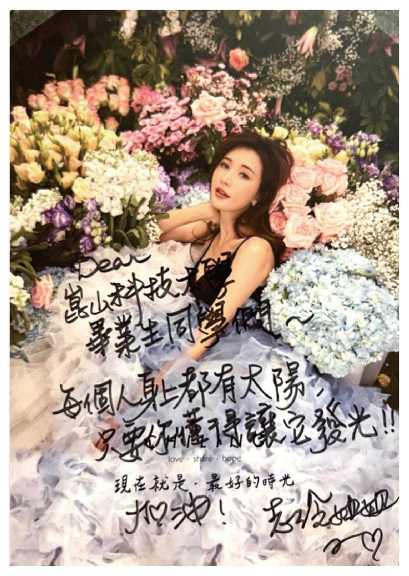 台南大專院校線上畢業典禮紛邀業界名人獻上最誠摯的祝福