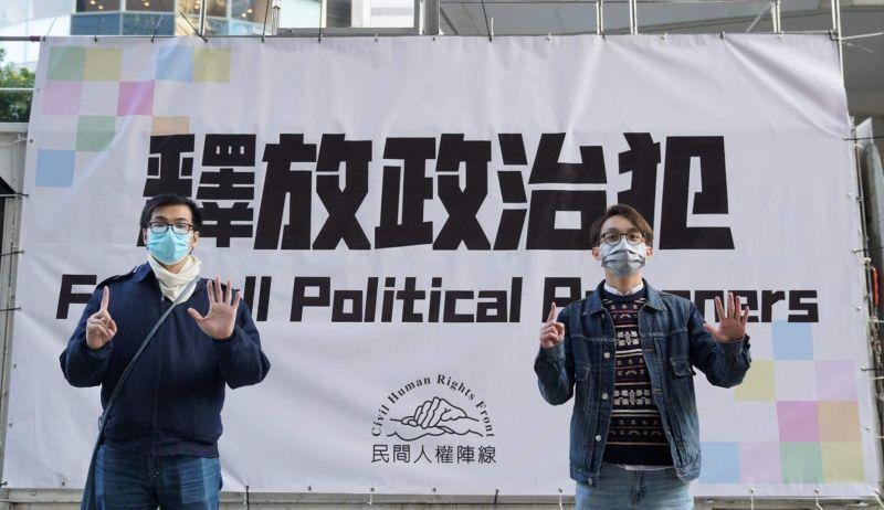 ▲香港民陣早前遭到港警指控涉嫌違反「社團條例」,民陣召集人表示今年將不會舉辦七一遊行。(圖/翻攝自香港民陣臉書)