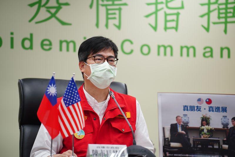 ▲高雄市長陳其邁感謝美國朋友在台灣最需要疫苗的時候伸予援手。(圖/高雄市政府提供)