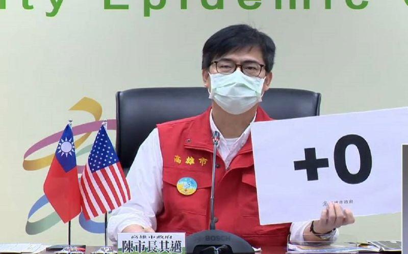 ▲高雄市長陳其邁在記者會上再次拜託高風險民眾與長輩要趕快施打疫苗,打哪種疫苗對所有人來講都是一樣,不用太挑選。(圖/高市府提供)