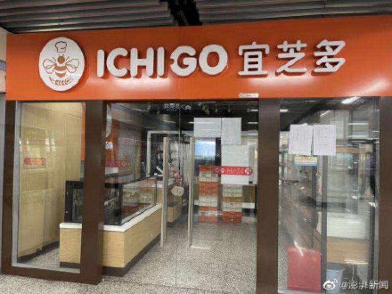 傳大規模停業後  上海台商麵包店宜芝多致歉