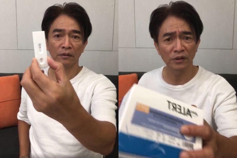 ▲憲哥親上火線回應鄧姓里長指控。(圖/吳宗憲臉書)