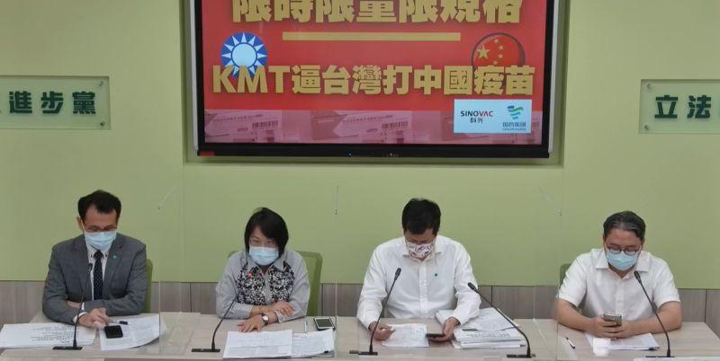 藍稱政府不買疫苗 民進黨團揭內幕:想偷渡中國疫苗進口