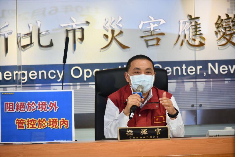 羅智強「疫苗乞丐」惹議 侯友宜:國際間互相幫忙是常態