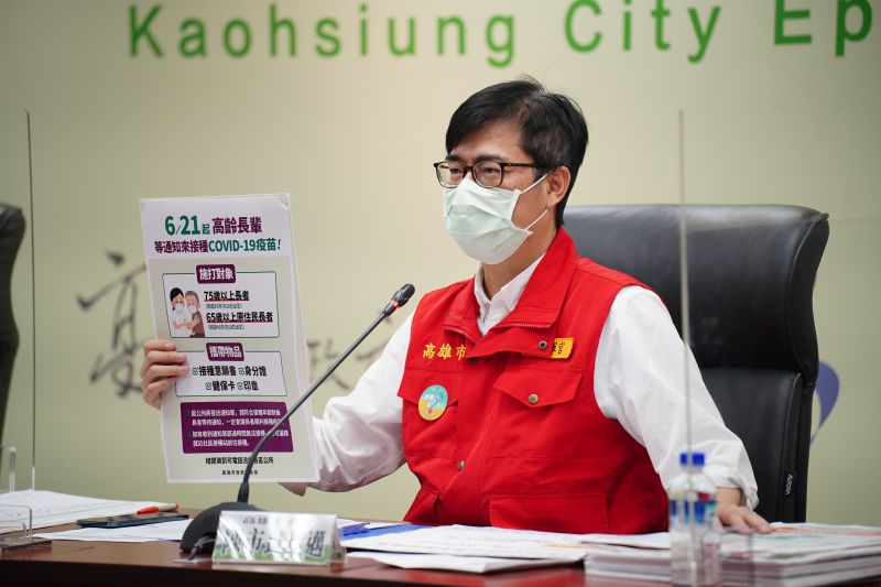 ▲高雄市將於明天起開放歲以上長輩施打疫苗,市長陳其邁也宣布孕婦打莫德納疫苗最快可在6月23日可完成。(圖/高市府提供)
