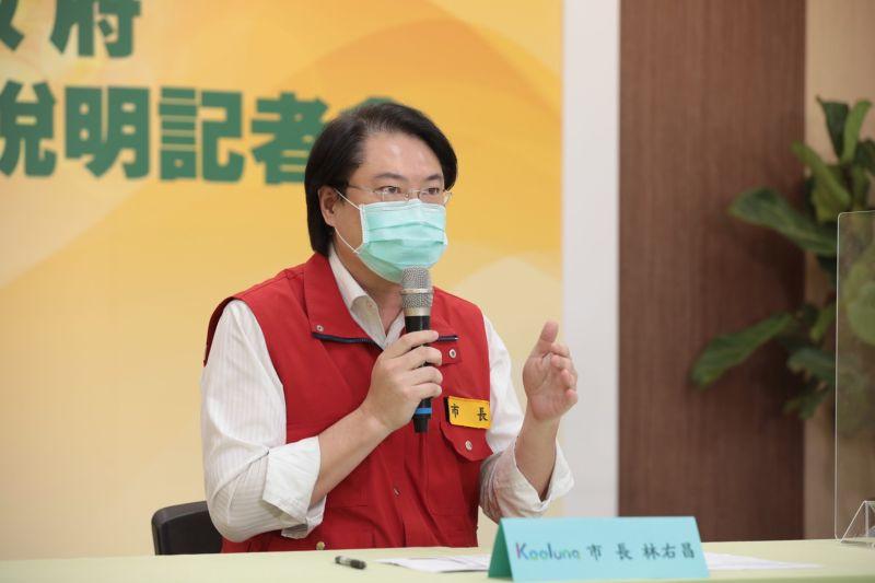 ▲台北市長柯文哲今日宣稱,北農有一半的病例是來自新北、基隆;對此,基隆市長林右昌指出,他個人覺得很「不爽」。(圖/基隆市政府提供)