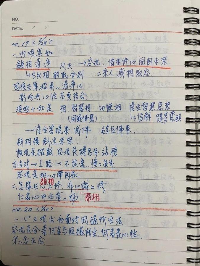 ▲(圖/翻攝自社群論壇《Dcard》)