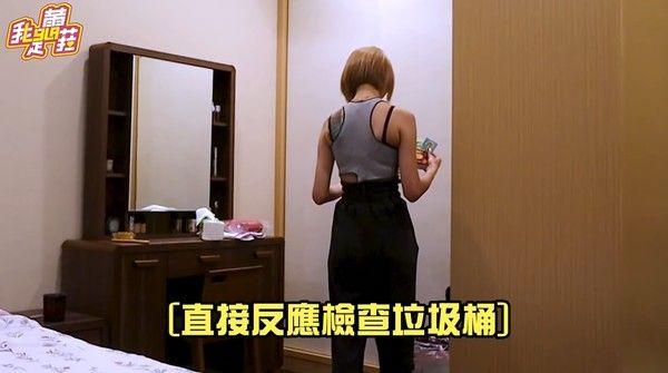 ▲蕾菈進房間之後在垃圾桶找到男友「造假使用過的保險套」。(圖/蕾菈YT)