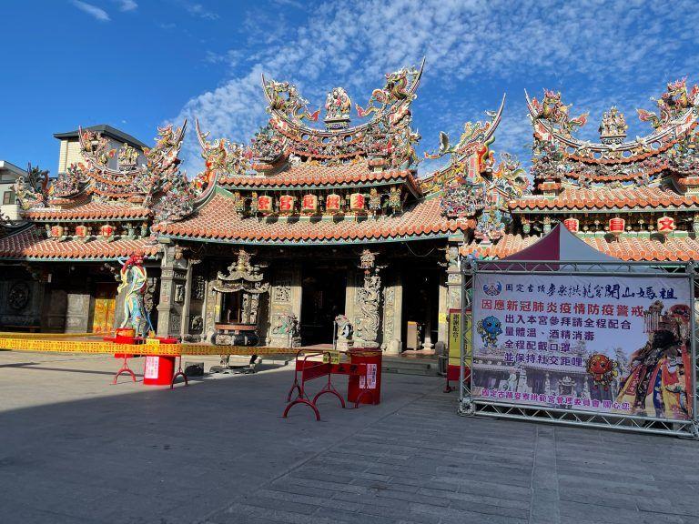 麥寮拱範宮是台灣媽祖信仰重鎮。(圖/麥寮拱範宮授權提供)