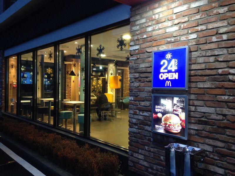 ▲麥當勞堪稱速食界龍頭,各處都能見到門市設立。(示意圖/翻攝自Pixabay)