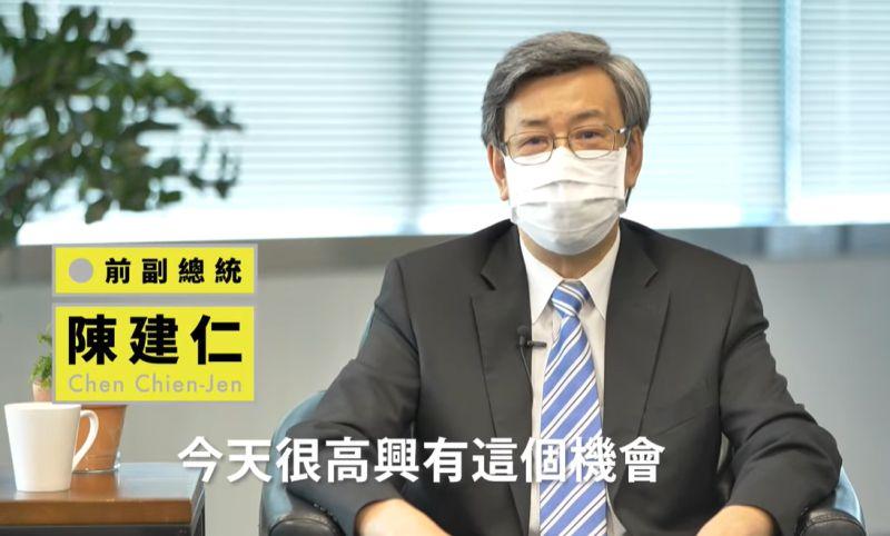 陳建仁自曝打安慰劑 王鴻薇:怎敢提前為國產疫苗解盲?