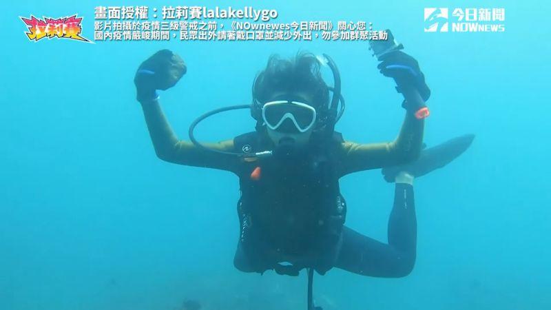 影/保護海洋!她們實際潛水淨海 驚喜遇見台灣之美