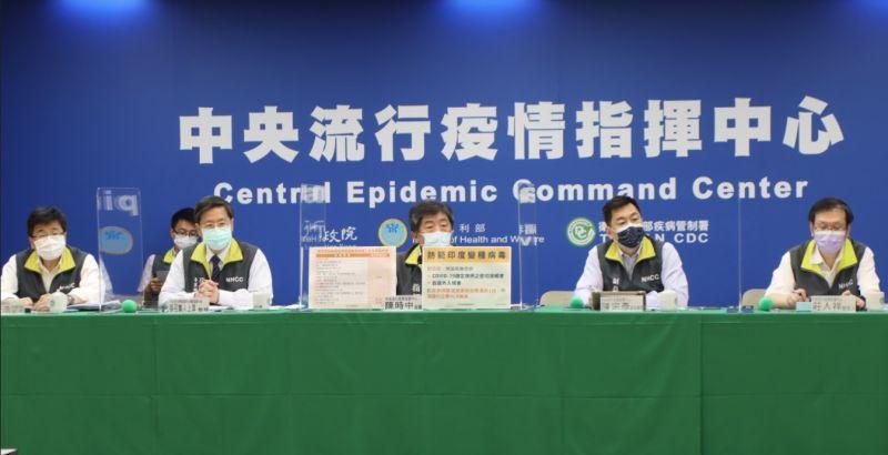 直播/疫苗殘劑開放候補 指揮中心最新說明