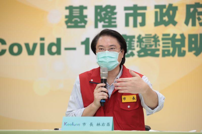 ▲林右昌在線上的記者會中建議北市,應採取「雙罩一套」(面罩、口罩加拋棄式手套)的防疫作為,及所有的員工都做PCR。(圖/基隆市政府提供)