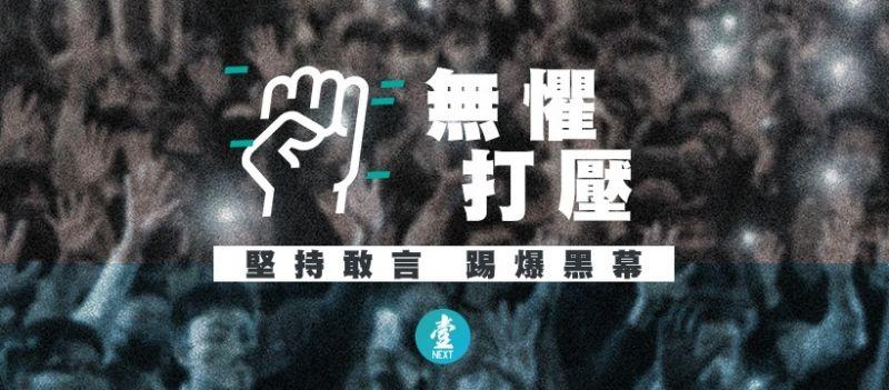 ▲香港《壹週刊》今日在官方臉書更新,表示即將停運。(圖/翻攝自香港《壹週刊》臉書)