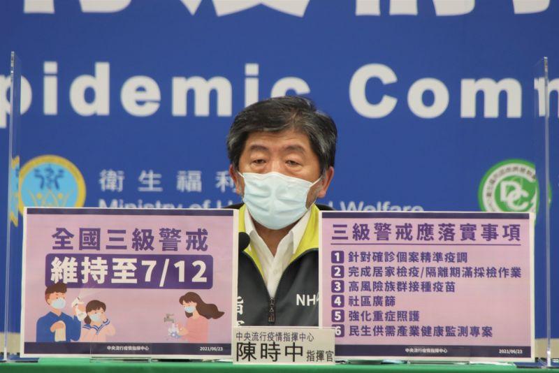 ▲指揮中心指揮官陳時中宣布三級警戒延長至7月12日。(圖/指揮中心提供)