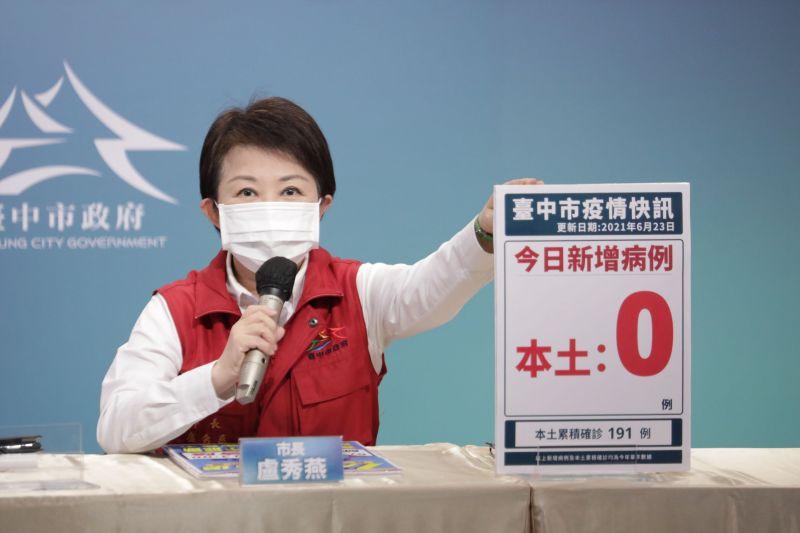 ▲市長盧秀燕支持全國三級警戒再延長,才能有效避免城市間不同人群的移動,造成感染風險。(圖/市政府提供2021.6.23)