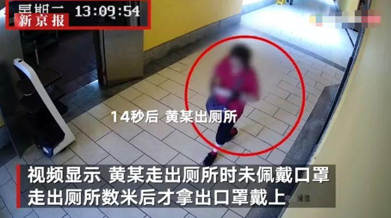 ▲廣州警方公佈接觸者畫面,指出第三代傳第四代僅用14秒的時間。(圖/翻攝自微博)
