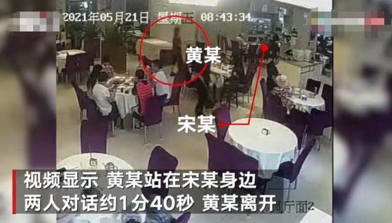 ▲廣州警方公佈染疫接觸者畫面(圖/翻攝自微博)
