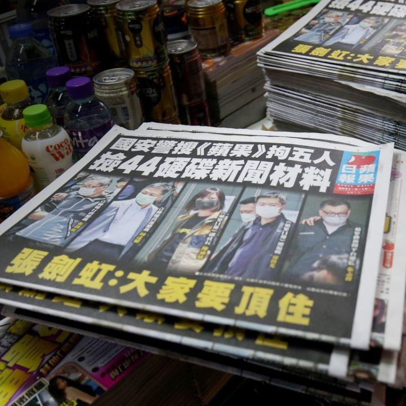 ▲23日傳出香港《蘋果日報》將在週五正式停運、停刊。(圖/取自賴清德臉書)