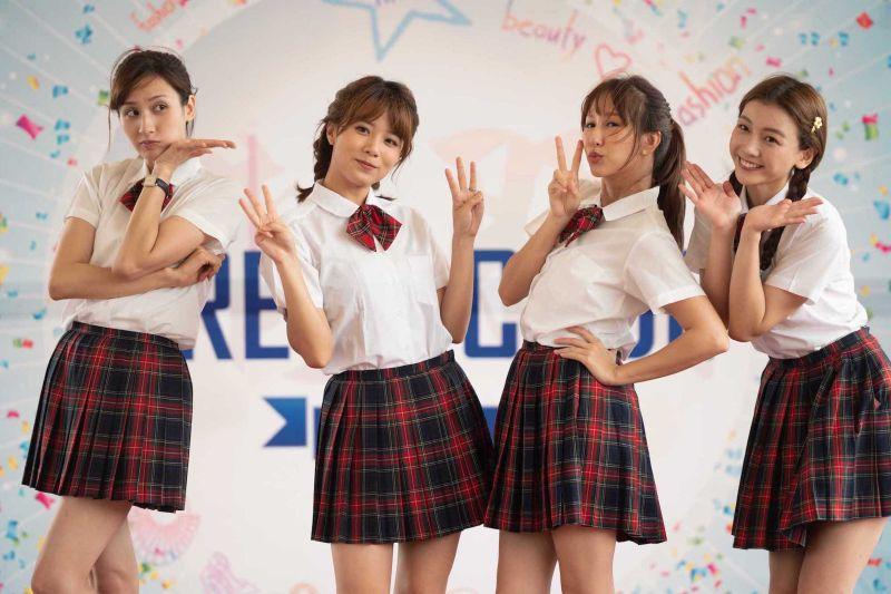 ▲鄭亞(左起)、王上菲、潘嘉麗、林芷芸扮制服妹 。(圖/TVBS提供)