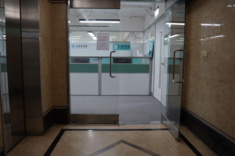 ▲台灣民眾黨部找到新家,已完成搬遷。(圖/民眾黨提供)