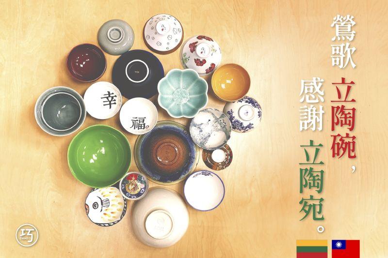 ▲蘇巧慧百出自己的陶碗,感謝立陶宛,也挺在地商家的精緻陶碗。(圖/翻攝自蘇巧慧臉書)