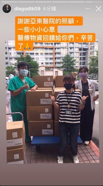 ▲陳零九捐贈物資給亞東醫院。(圖/翻攝陳零九IG)