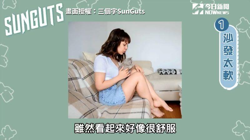 影/4種居家習慣竟成「自殘」運動 沙發成為脊椎殺手