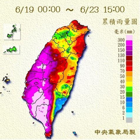 ▲台灣近日累積雨量相當可觀。(圖/翻攝自中央氣象局臉書)