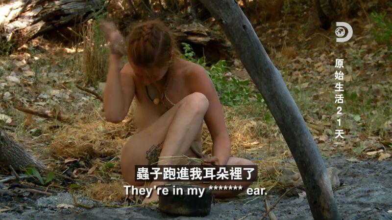 ▲ 挑戰者 4 天就被蟲蟲大軍逼到快崩潰。(圖/Discovery Channel Taiwan 授權)