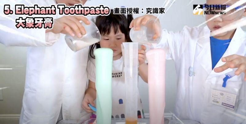 ▲漂亮的大象牙膏,做法並不困難。(圖/究識家