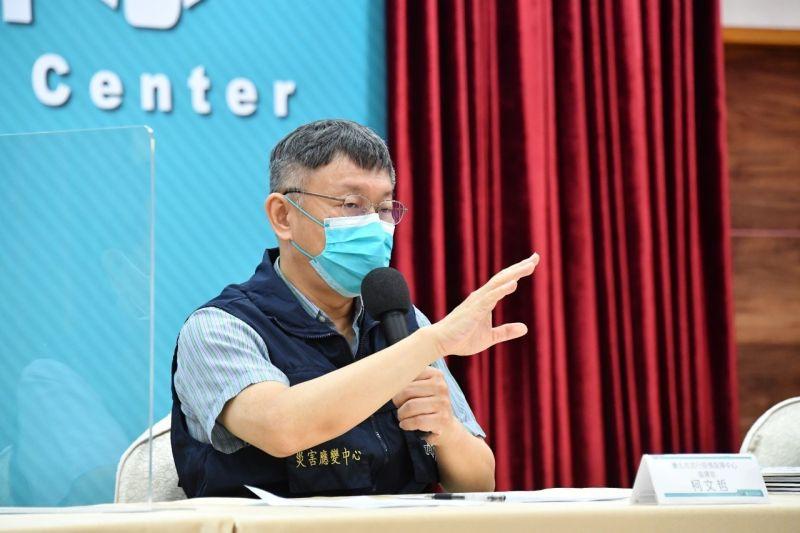 駐衛警打疫苗仍確診 柯文哲:沒保證不感染