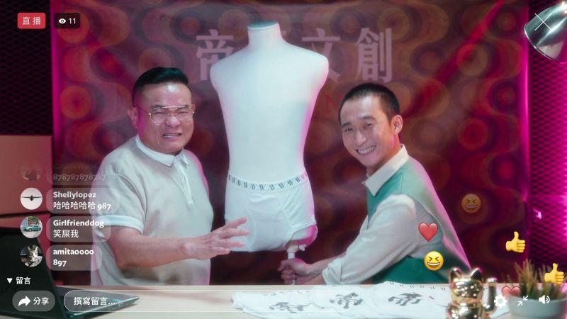 ▲許效舜(左)跟浩子創業賣「AV男優三角內褲」。(圖/Netflix)