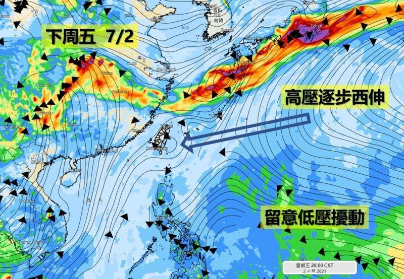 ▲氣象達人彭啟明表示,下周四到周五,民眾可以迎接夏季正式到來。(圖/翻攝自氣象達人彭啟明臉書專頁)