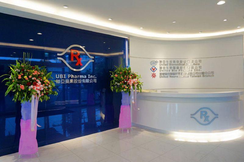 台塑生醫近2月賣出聯亞藥逾萬張 持股降至4.97%