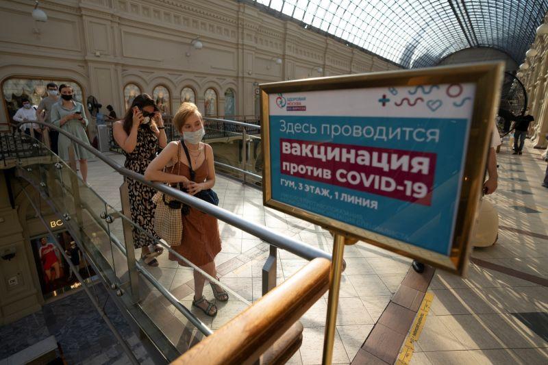 變種病毒Delta肆虐 莫斯科死亡病例創新高