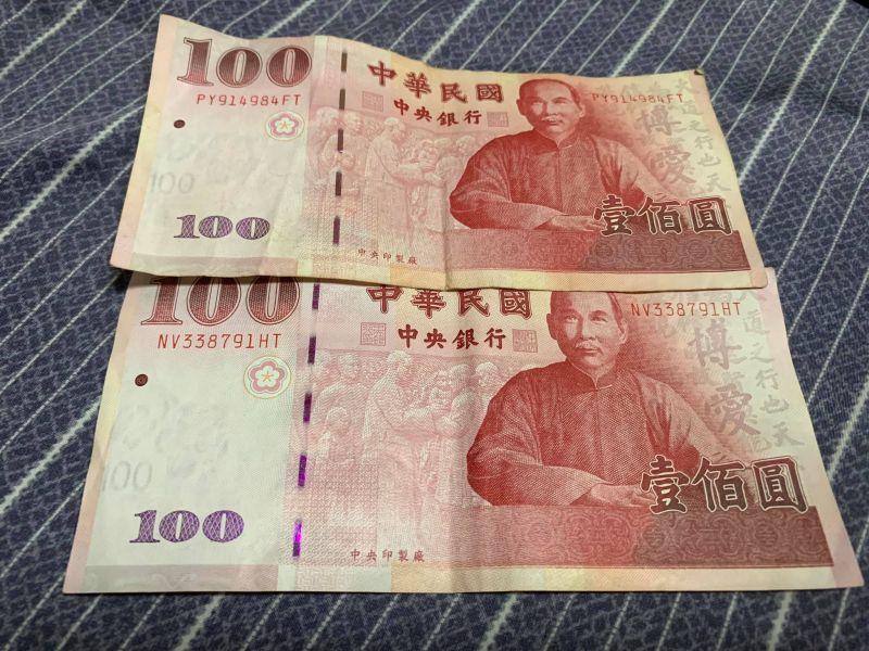 ▲有網友發現手中的兩張百元鈔,防偽線位置相差許多。(圖/翻攝《爆系知識家》)