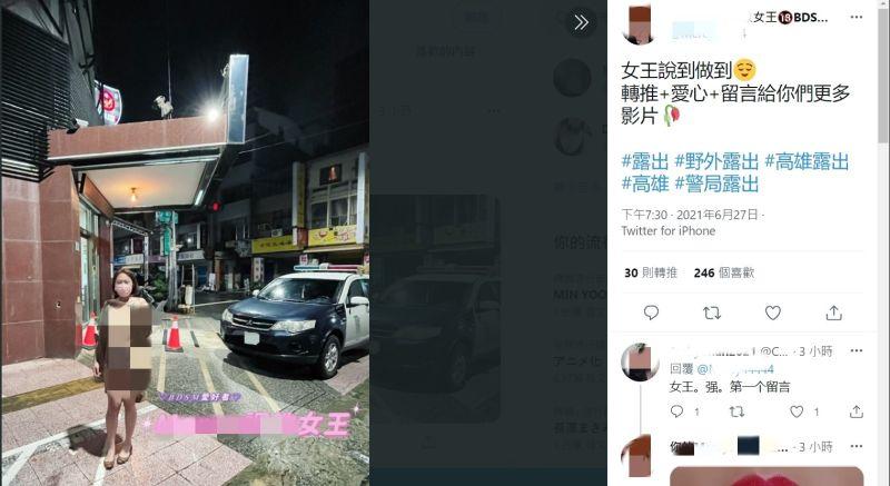 ▲有一名自稱為「女王」的女子,昨日晚間7點半在推特PO出在警局「野外露出」的裸照,警方循線通知女子到案說明,將朝妨害風化及侮辱公署等罪嫌偵辦。(圖/翻攝畫面)