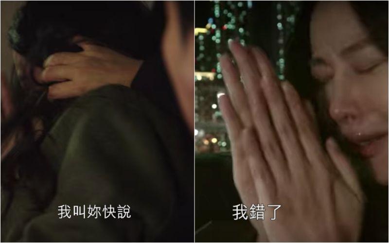 ▲劇中,吳漣序(左)曾被暴力對待,此後不信任任何人。(圖/翻攝Netflix)