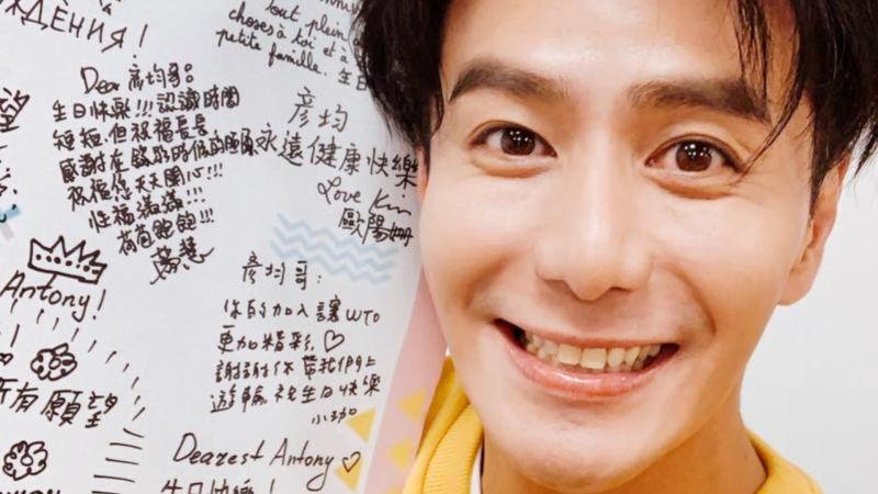 ▲郭彥均從廣告模特兒、偶像男團出身,近年活躍綜藝圈。(圖/郭彥均臉書)