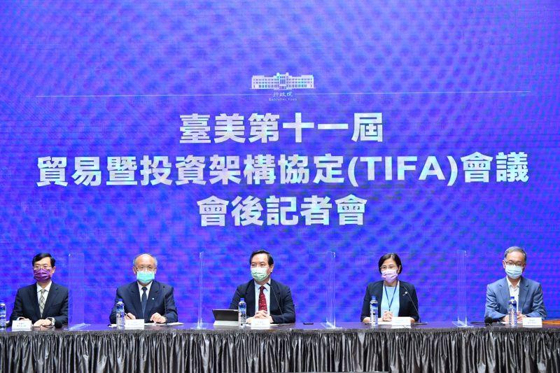 ▲第11屆美台貿易暨投資架構協定(TIFA)會議上月30日已透過線上視訊會議方式召開。(圖/行政院提供)