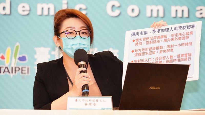 ▲台北市政府副發言人林珍羽表示,改用台北通QR